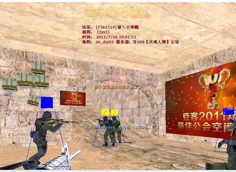 dokee.cn/upload/demo/228614_7361514_58388746_4757314147.