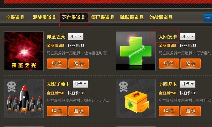 dokee.cn/shop/ 点击购买  使用就可以了!